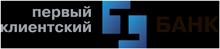 Логотип Первый Клиентский Банк
