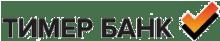 Логотип Тимер Банк