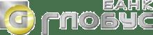 Логотип Банк Глобус