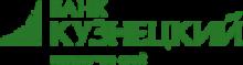 Логотип Кузнецкий