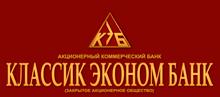 Логотип Классик Эконом Банк