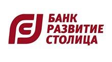 Логотип Развитие-Столица