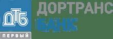 Логотип Первый Дортрансбанк