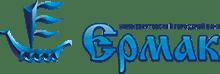 Логотип Ермак