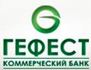 Логотип Гефест
