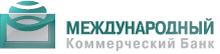 Логотип Международный Коммерческий Банк