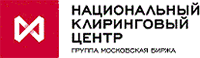 Логотип Национальный Клиринговый Центр