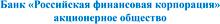 Логотип Российская Финансовая Корпорация