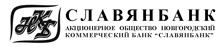 Логотип Славянбанк