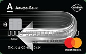 Дебетовая карта Cash Back Альфа-Банка