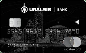 Кредитная карта World Mastercard Black Edition от банка Уралсиб