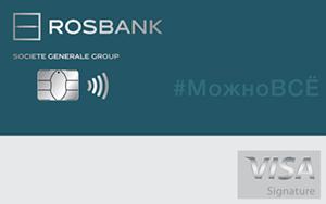 Кредитная карта Visa SIGNATURE #МожноВСЁ от банка Росбанк