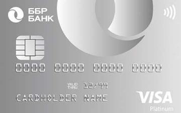Премиальная карта путешественника Visa Platinum Travel от ББР Банка
